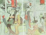 【開催報告】2019年6月27日「神田明神:江戸東京文化講座(第6回)」