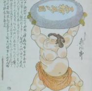 【開催報告】2019年7月11日「神田明神:江戸東京文化講座(第7回)」