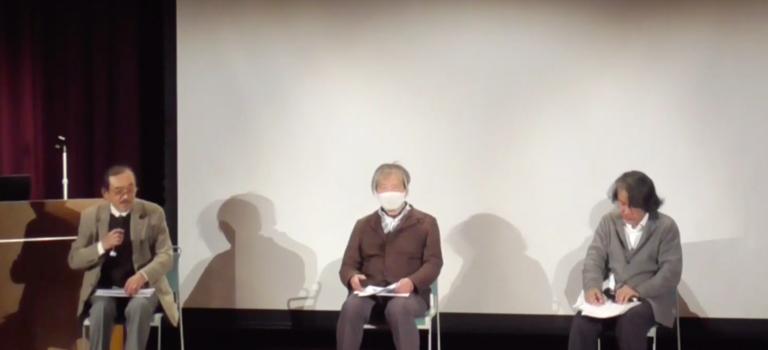 【お知らせ】神谷博 特別講義「環境生態学」動画公開(2020年11月26日)